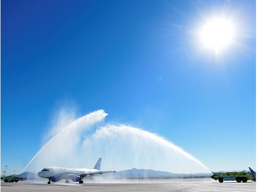 Las Vegas Welcomes Interjet