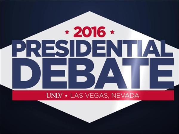 2016 Presidential Debate Animated Logo
