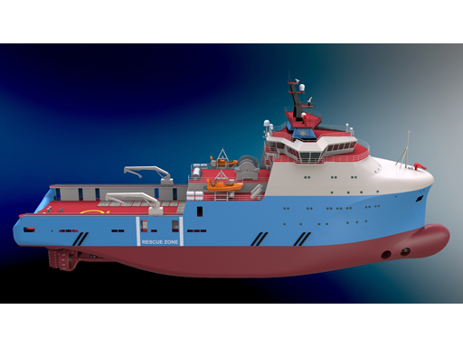 The Moose, an eco-friendly multipurpose vessel designed by Maersk Supply Service