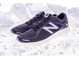 New Balance Zante Generate Hero Shot in Powder - 3D Printed Midsole