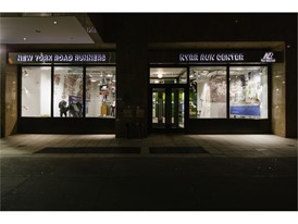 NYRR RunCenter - Exterior 1