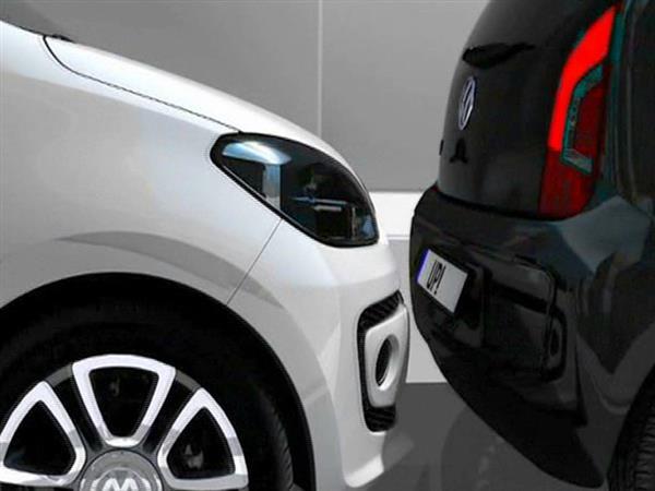 Volkswagen City  Emergency Brake