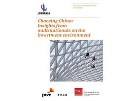 Choosing China – insights from multinationals on investment environment