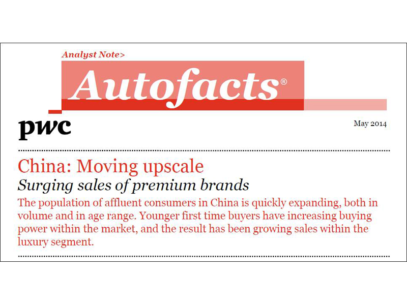 Analyst Note: Autofacts