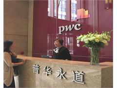 PwC Offices in London and Shanghai