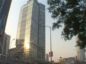 PWC Beijing offices