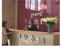PwC Office in Shanghai