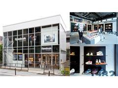 「リーボック クラシック ストア 原宿」 7月10日(金)オープン!