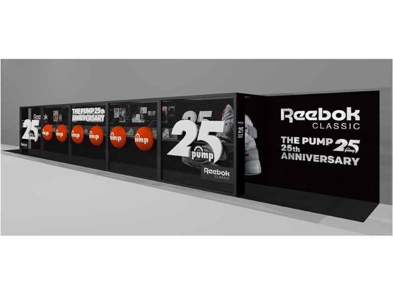 「The Pump」25周年記念 特設ポンプミュージアムが出現!