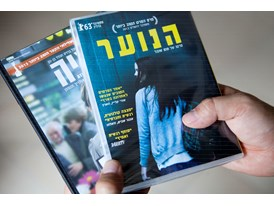 "Protégé Tom Shoval's feature film ""Youth"" and the short film ""Aya"", for which he co-wrote the script, have both been pra"