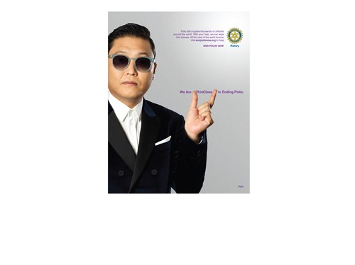 This Close Ad PSY