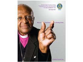 This Close - Desmond Tutu
