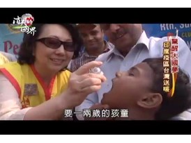 Rotary Volunteers participate in National Immunization Day to help fight Polio h.264
