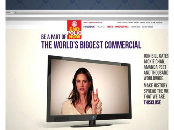 Learn why and how to join and support the World's Biggest Commercial