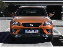 The New SEAT ATECA – A True SUV and Lifestyle Companion