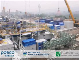 FuelCell Energy – Constructing the World's Largest Fuel Cell Park