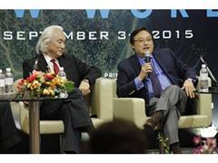 Globe Asia: Perfect Capitalism in a Digital World