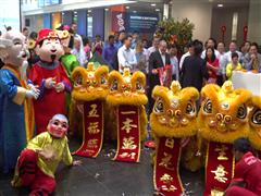 Six Capital celebrates Lunar New Year