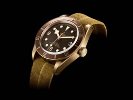 TUDOR Heritage Black Bay Bronze 1 brown fabric beige