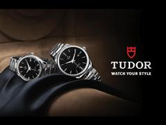 Tudor Style: a Contemporary Expression of Elegance and Refinement