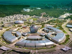 Astana EXPO 2017 on 'Future Energy'
