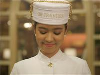 Peninsula Moments | The Peninsula Manila