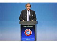 FIFA Presidential candidates speak in Vienna