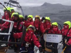 Relief and hommage for SCA at Cape Horn, Azzam goes storming on