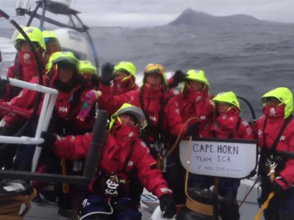 Relief and hommage for SCA at Cape Horn