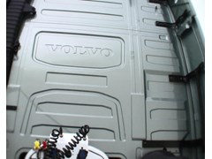 The New Volvo FH-series: A Complete Summary