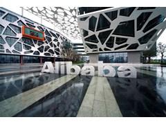 Alibaba.com Announces Q4 2011 and FY 2011 Results – Revenue Up 15.5%