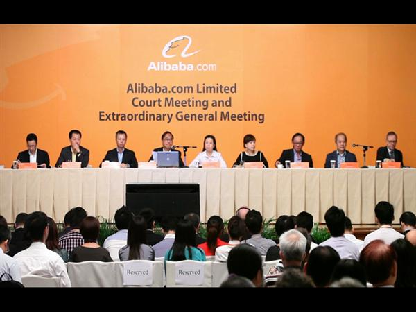 Alibaba.com 2012 EGM