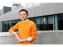 Alibaba Group Executive Chairman Jack Ma and Executive Vice Chairman, Joe Tsai