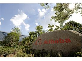 Alibaba Campus 2