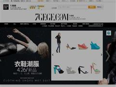 In China, a Fashion Brand Emerges on Taobao