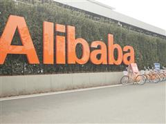 2014 Corporate B-Roll Handout from Alibaba Group