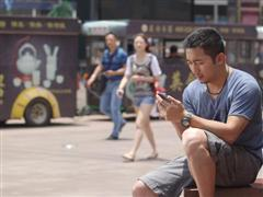 Rural Mobile Commerce is Booming in China