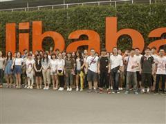 Alibaba Group Turns 15