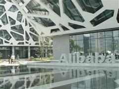 AliExpress & Alibaba.com Overview