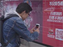 Broll Handout: 11.11 Advertising Around Beijing