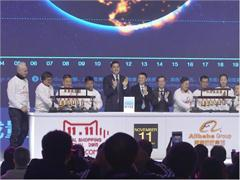 Broll Handout: Alibaba Group Rings NYSE Opening Bell Remotely from Beijing to Celebrate 11.11 Global Shopping Festival