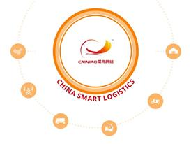 China Smart Logistics Overview