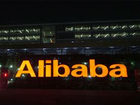 Updated Broll: Alibaba Singles Day sets online shopping record