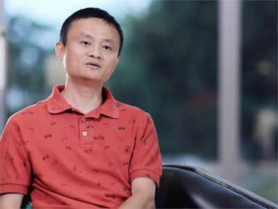 Jack Ma's Message to G20 Leaders