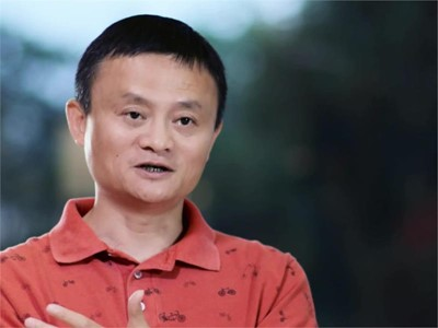 Jack Ma's Childhood Memories of Hangzhou
