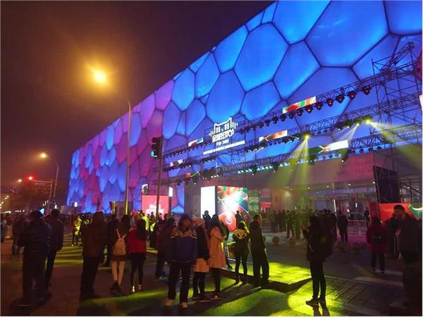Broll Handout: Exteriors of the Water Cube in Beijing, site of the 11.11 Warm-up Gala