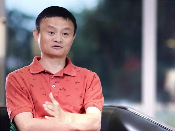 Alibaba Group Corporate B-roll Handout for G20 Hangzhou