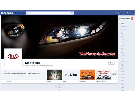 Kia Motors Facebook Cover Page