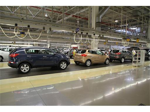 Kia's Slovakia production facility