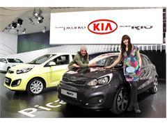 Kia Motors Posts 18.5% Global Sales Growth in February